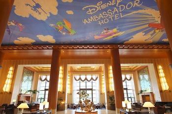 Hotel - Disney Ambassador Hotel