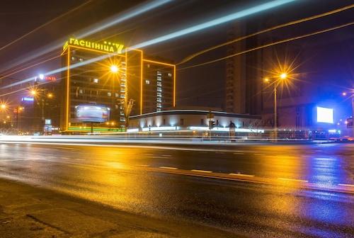 Hotel Yubileiny,Minsk