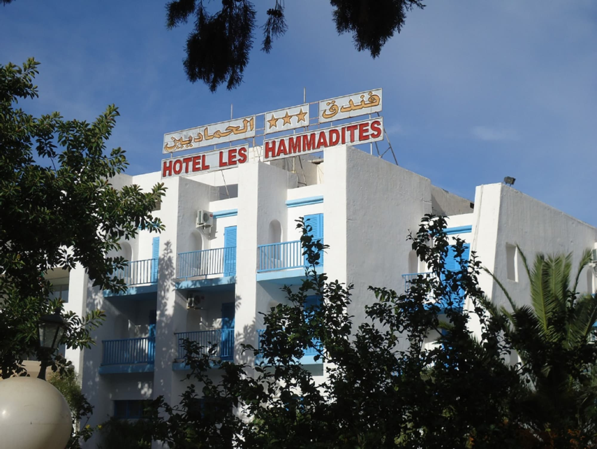 Les Hammadites, Tichy