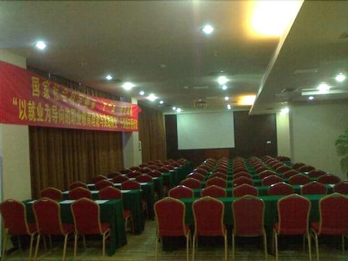 Vienna Guangzhou Shaheding Branch, Guangzhou