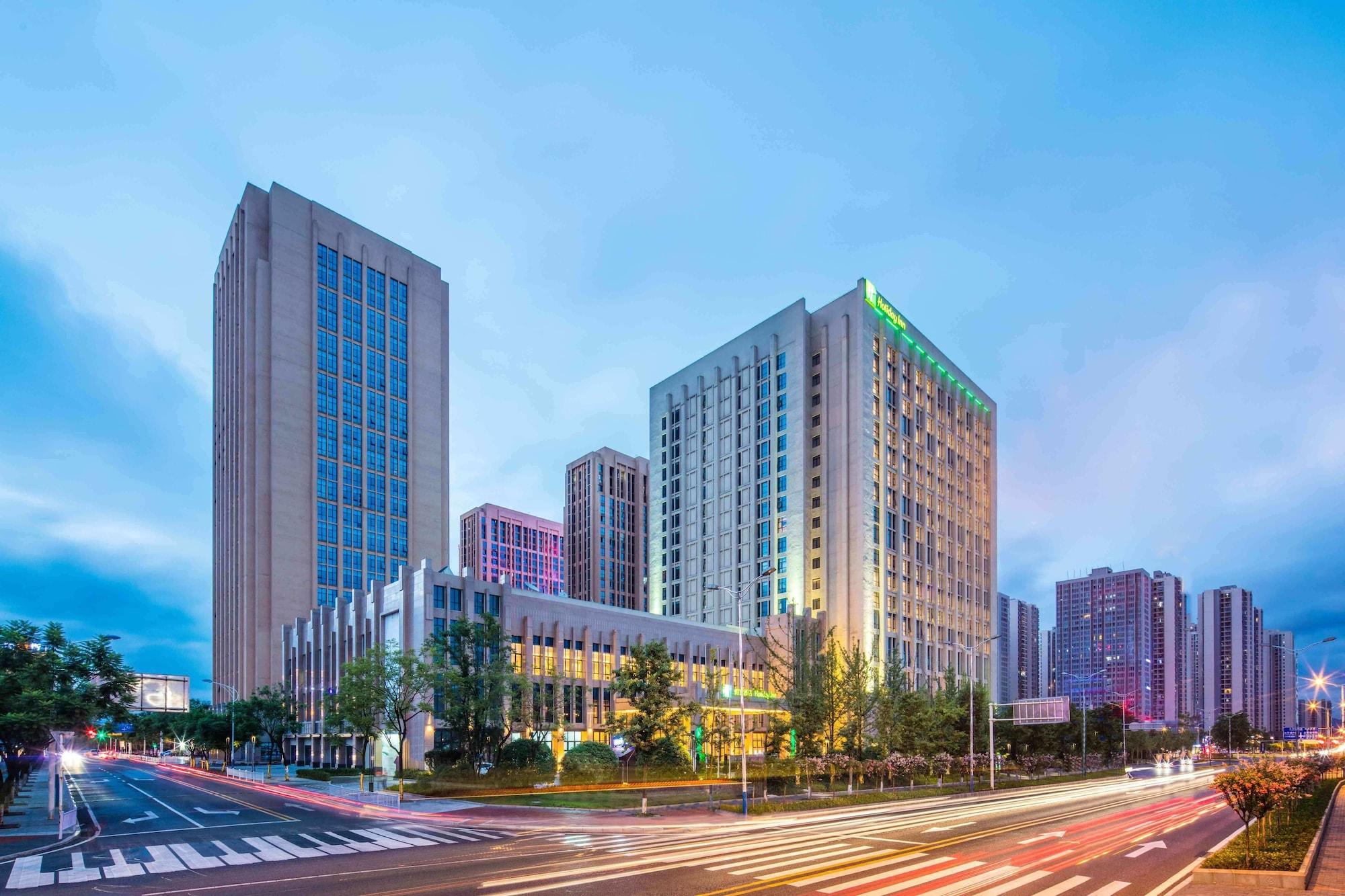 Holiday Inn Chongqing University Town, Chongqing