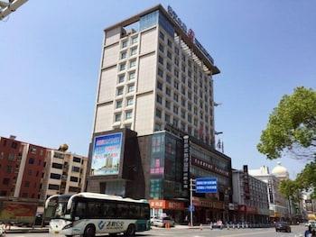 Hotel - Jinjiang Inn Zibo Zichuan Tongqian Plaza