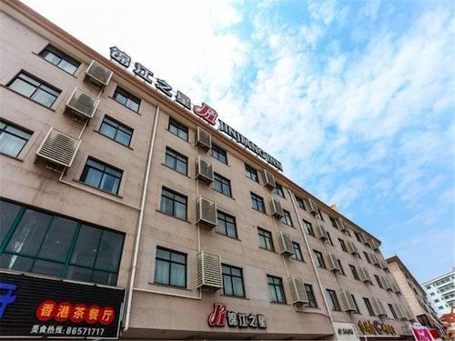 Jinjiang Inn Hengdian World Studios, Jinhua