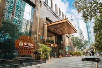 Guangzhou Vaperse Hotel Zhujiang NewTown