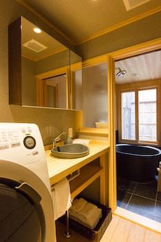 TSUKIKUSA-AN Bathroom Sink