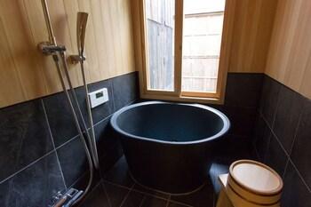 TSUKIKUSA-AN Bathroom