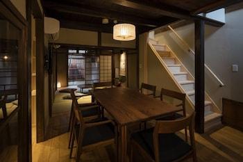TSUKIKUSA-AN In-Room Dining