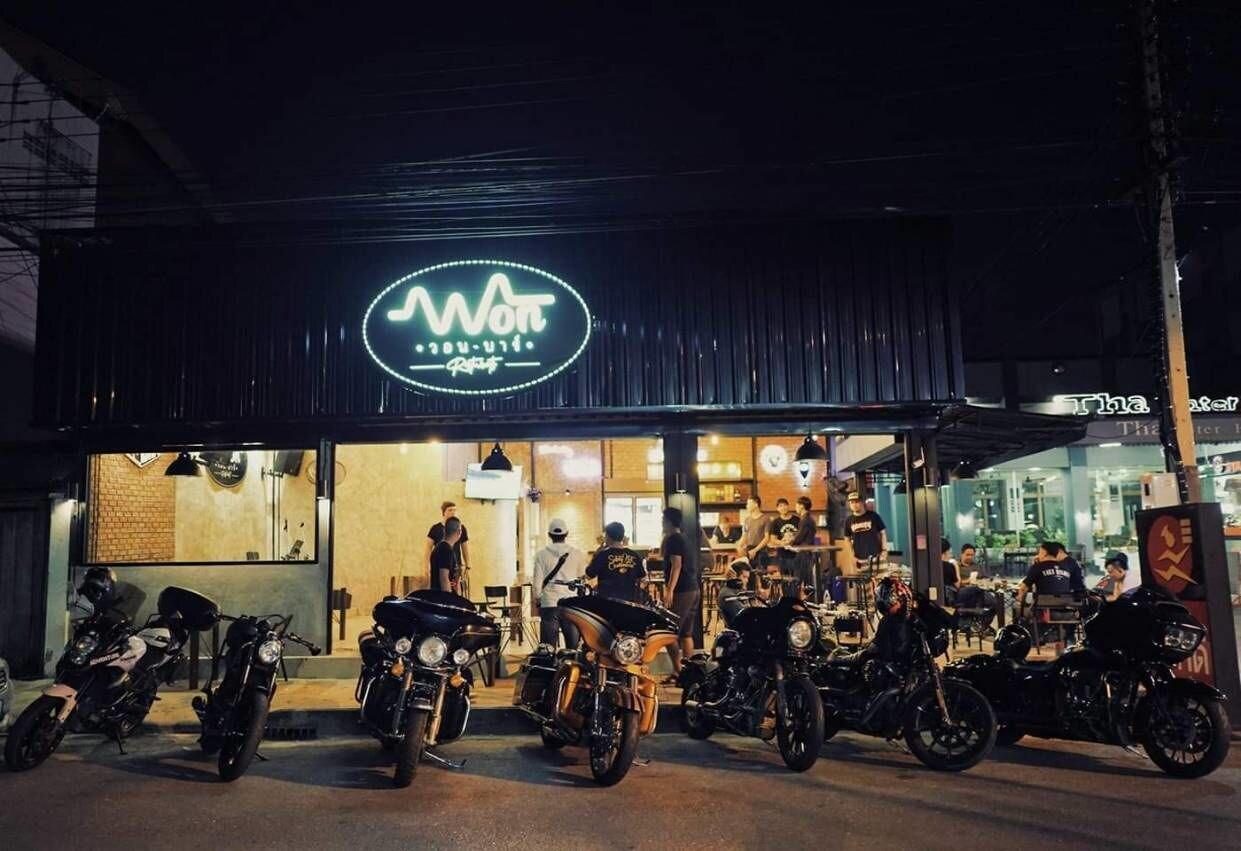 Thai Inter Hotel, Muang Nakhon Ratchasima