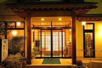 Hotel - Hotel Asafuji