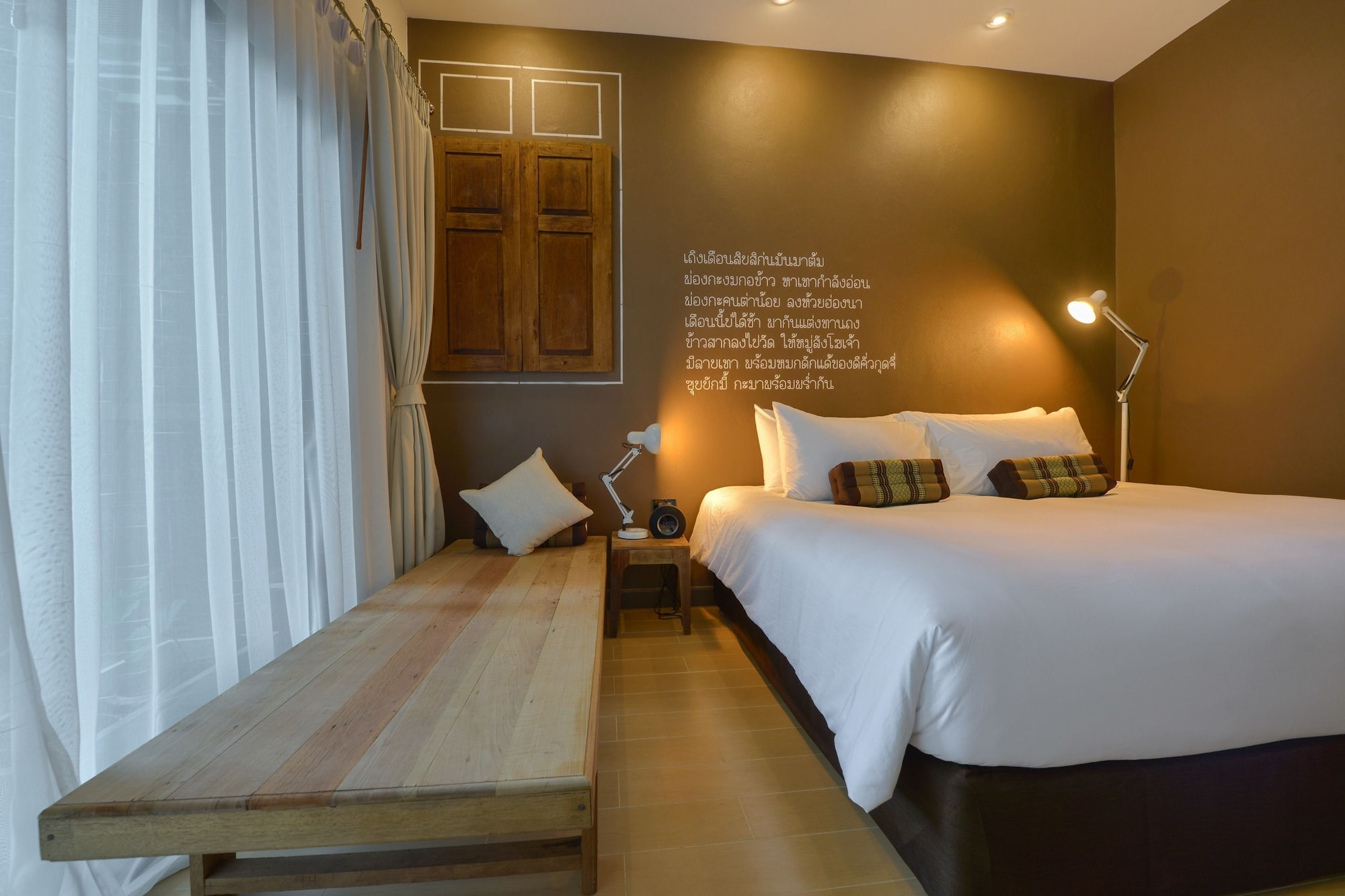 Brown House Hotel, Muang Udon Thani