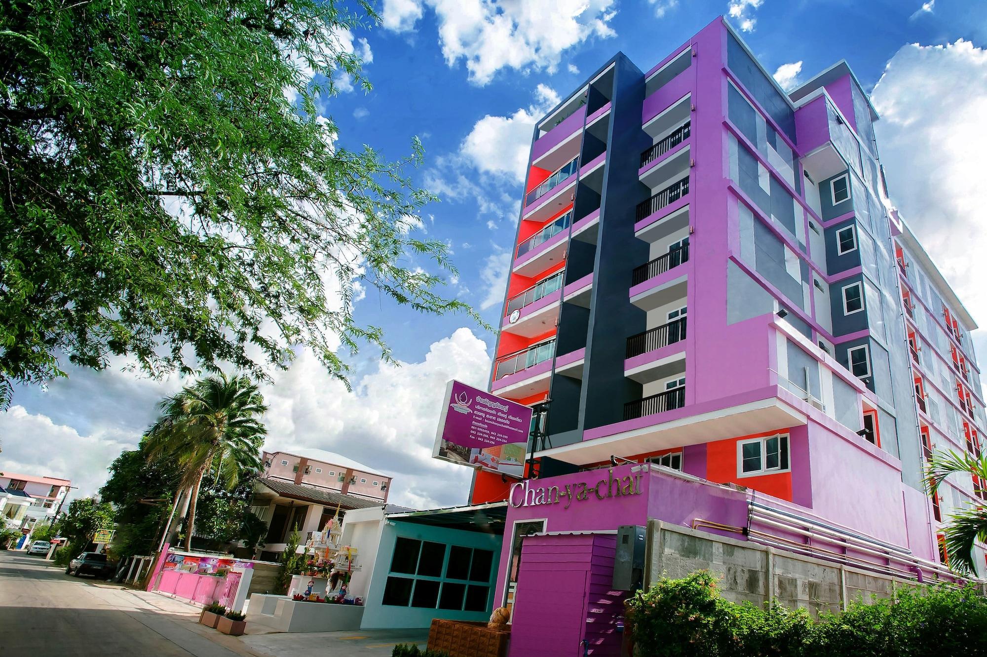 Blisshotel, Muang Khon Kaen