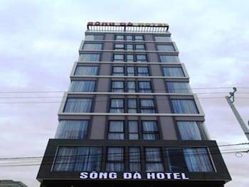 ソン ダ ホテル ダナン