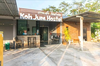 Хостел Koh Jum Hostel, Кох-Юм