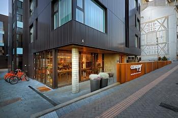 Hotel - Canopy by Hilton Reykjavik City Centre