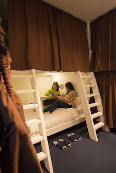 Senba Hostel - Guestroom  - #0