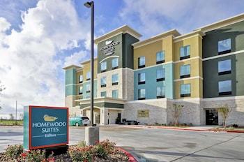 新布朗費爾斯希爾頓惠庭套房飯店 Homewood Suites By Hilton New Braunfels