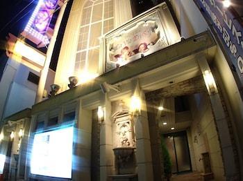 ホテル ラヴィアンソフト