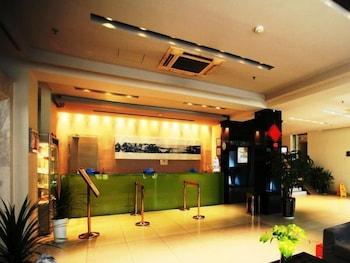 Hotel - Jinjiang Inn Nanjing Zhonghuamen
