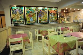 Anseli Hotel - Restaurant  - #0