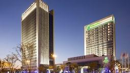 Holiday Inn Suzhou Huirong Plaza, an IHG Hotel