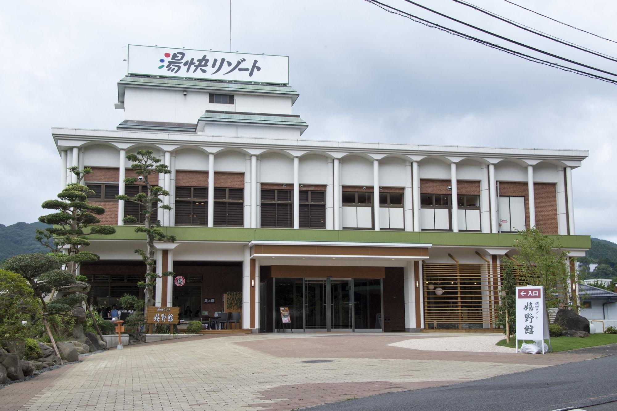 Yukai Resort Ureshinoonsen Ureshinokan, Ureshino