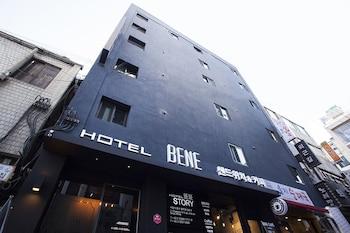 ホテル ベーネ