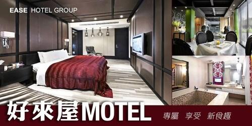 Holly Wood Motel, Changhua