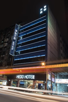 Taoyuang Hedo Hotel - Hotel Front - Evening/Night  - #0