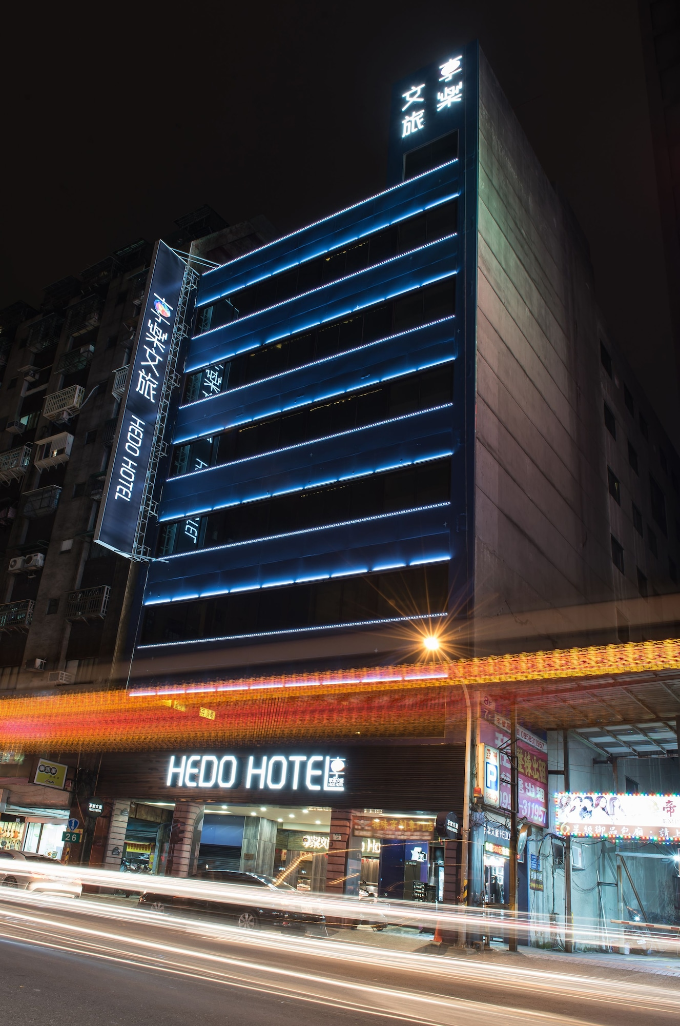 Taoyuang Hedo Hotel, Taoyuan