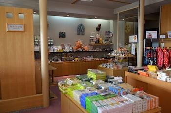 YU-KEI NO YADO HEIJO Gift Shop