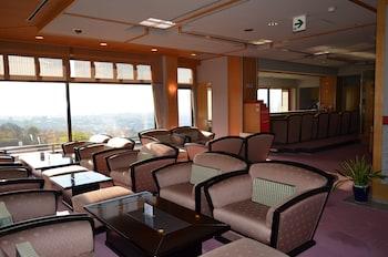 YU-KEI NO YADO HEIJO Lobby Lounge