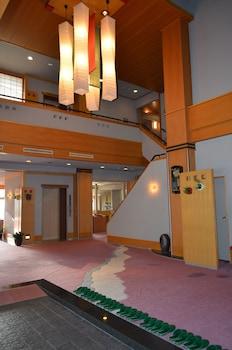 YU-KEI NO YADO HEIJO Interior Entrance