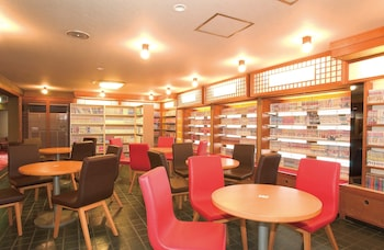 Yukai Resort Gero Saichoraku Honkan - Dining  - #0