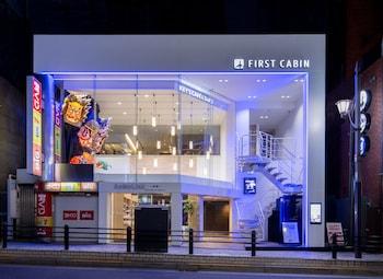 Hotel - First Cabin Akasaka
