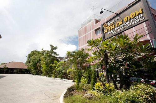 Baan Na Khon Hotel, Muang Nakhon Si Thammarat