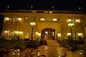 Hotel - Bella View Lounge