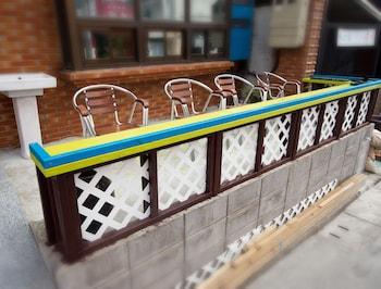 Jeju Masil Guesthouse - Porch  - #0