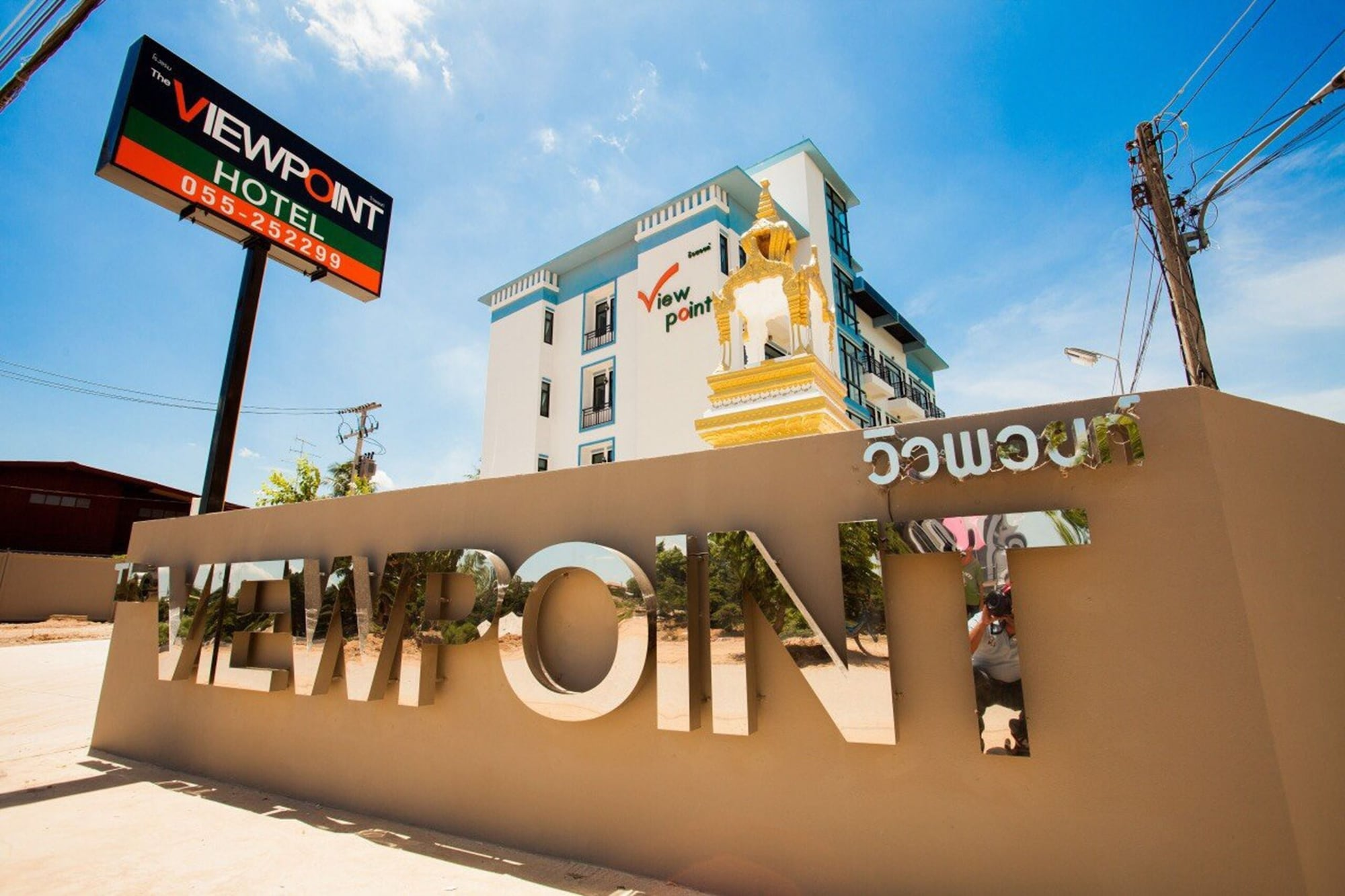 The Viewpoint Hotel, Muang Phitsanulok