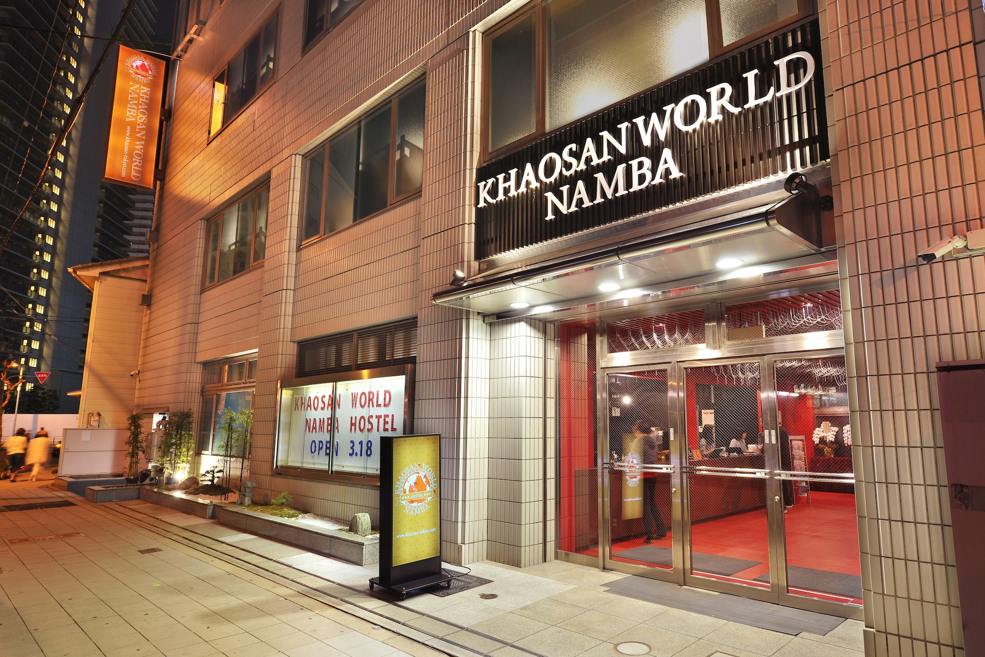 Khaosan World Namba, Osaka