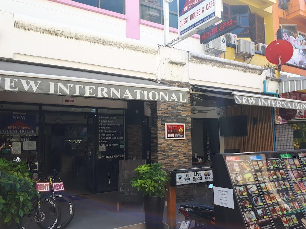 ニュー インターナショナル ゲストハウス (新國際賓館)