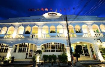 Hotel - Baan PhuAnda Phuket
