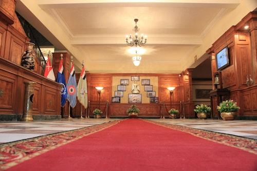 Raml Armed Forces Hotel, Al-'Atarin