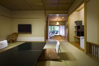 Yaraku Luxury Japanese Style Room with Open Air Bath, Garden View,  Non-Smoking