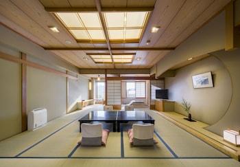 Miyama-tei Garden View Japanese Style Room, Non Smoking