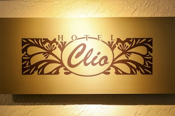 HOTEL CLIO KOBE -ADULTS ONLY Interior Entrance
