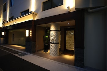Hotel Swing Kobe -Adults Only - Exterior  - #0