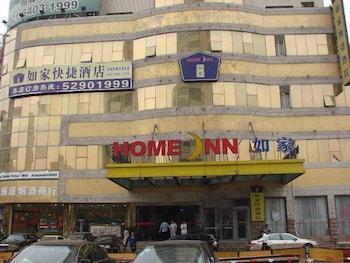 Home Inn Zhenping Road Railway Station