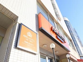Hotel - APA Hotel Owariichinomiya-ekimae