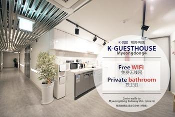 K-ゲストハウス ミョンドン 4