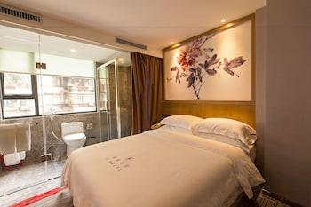 XingHe Hotel East Railway Branch - Guestroom  - #0